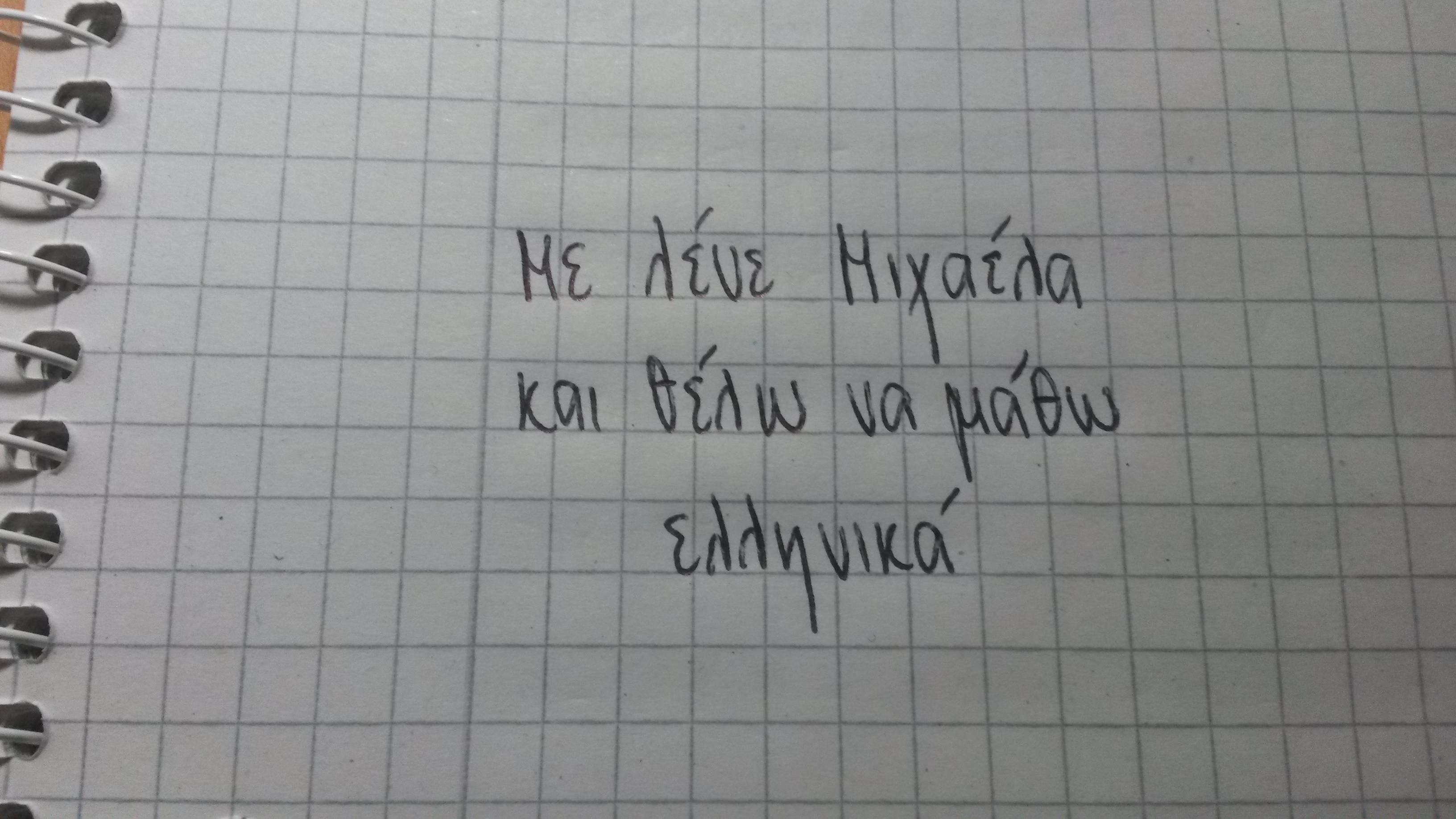 Výuka a překlady řečtiny
