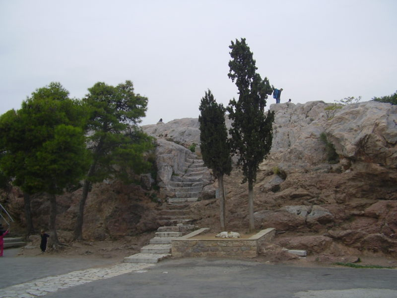 Areopag: Místo nejvyššího athénského soudu