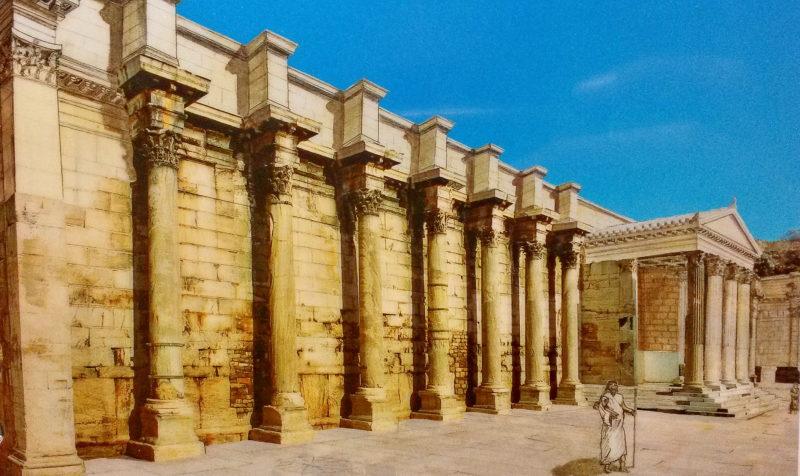 Hadriánova knihovna